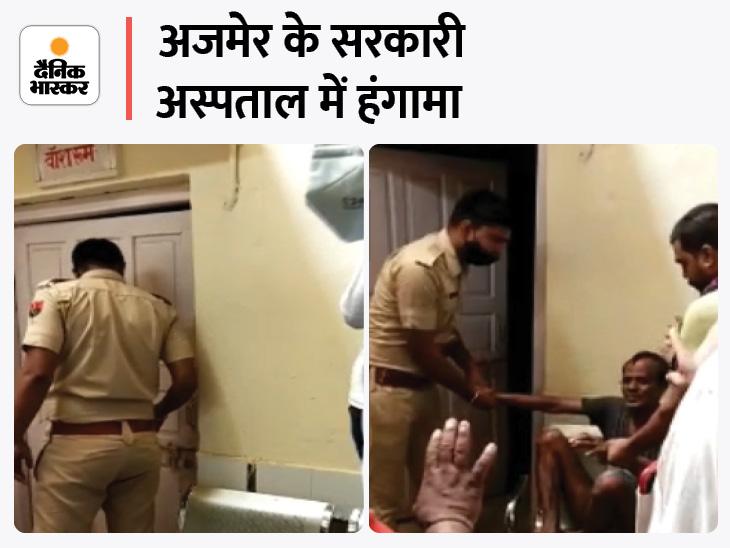 मानसिक रूप से कमजोर युवक गेट बंद कर करता रहा तोड़फोड़, पुलिस ने दरवाजा तोड़कर निकाला बाहर|अजमेर,Ajmer - Dainik Bhaskar