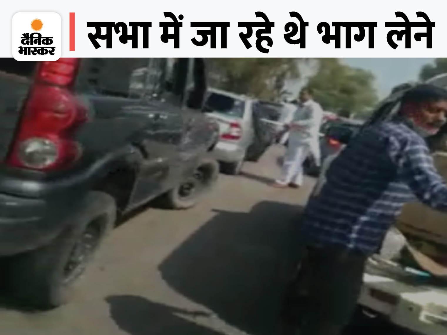 पीलीबंगा-गोलूवाला के बीच गाड़ियों पर मारे गए डंडे, ट्वीट किया- झगड़ा कर गालियां दीं, कार्यकर्ताओं को चोटें आई हैं|हनुमानगढ़,Hanumangarh - Dainik Bhaskar