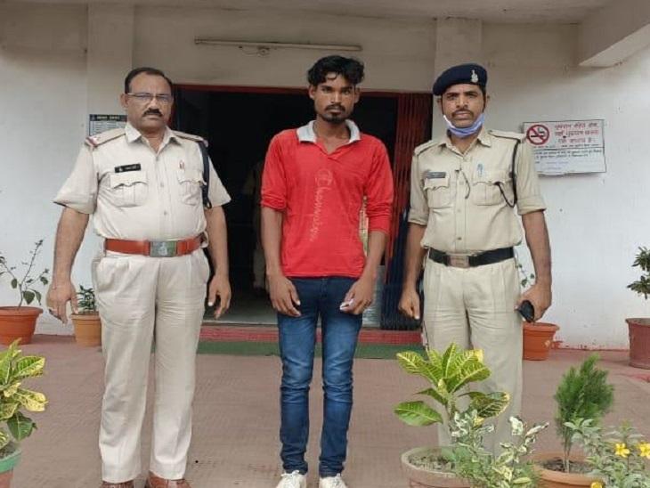 डेढ़ साल से था फरार, पुलिस से बचने UP, हरियाणा में काट रहा था फरारी, पंजाब से वापस लौटा तब हुआ गिरफ्तार|छत्तीसगढ़,Chhattisgarh - Dainik Bhaskar