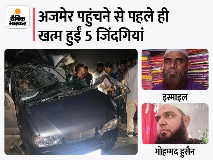नागौर में कुचामन मेगा हाईवे पर भीषण हादसा, 2 भाई, उनकी पत्नियां व बेटी ने मौके पर दम तोड़ा; 3 गंभीर घायल|नागौर,Nagaur - Dainik Bhaskar