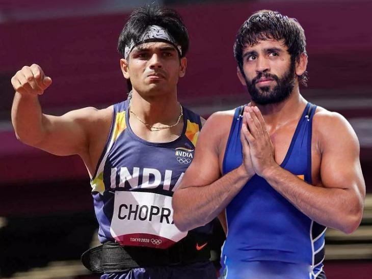 एथलीट नीरज चोपड़ा और पहलवान बजरंग पुनिया को जीत की बहुत-बहुत बधाई। - Dainik Bhaskar