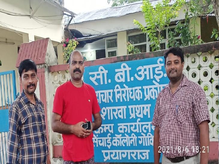 APS भर्ती धांधली से जुड़े दस्तावेज खंगाले, दिरभर चला पूछताछ का दौर; कई अहम सुबूत मिले|प्रयागराज (इलाहाबाद),Prayagraj (Allahabad) - Dainik Bhaskar