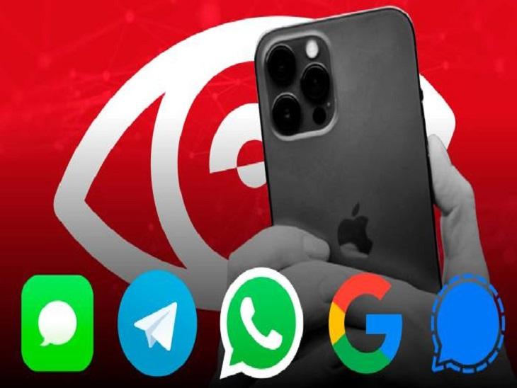 वॉट्सऐप ने कहा फोटो आइडेंटिटी टूल से एपल यूजर के डेटा चुराएगी, उसने इसे अपनाने से भी मना किया|टेक & ऑटो,Tech & Auto - Dainik Bhaskar
