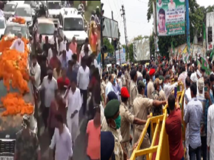 शुक्रवार को JDU के राष्ट्रीय अध्यक्ष ललन सिंह के काफिले का हुआ था स्वागत(बाएं) और शनिवार को इनकम टैक्स चौराहे पर RJD जुलूस को रोकती पुलिस। - Dainik Bhaskar