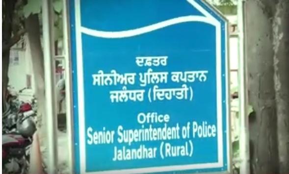 कोर्ट मैरिज कर आए गांव के लड़के को थाने में ही निकाली जातिसूचक गालियां, पुलिस में शिकायत हुई भीम आजाद फोर्स के प्रधान को धमकाया|जालंधर,Jalandhar - Dainik Bhaskar