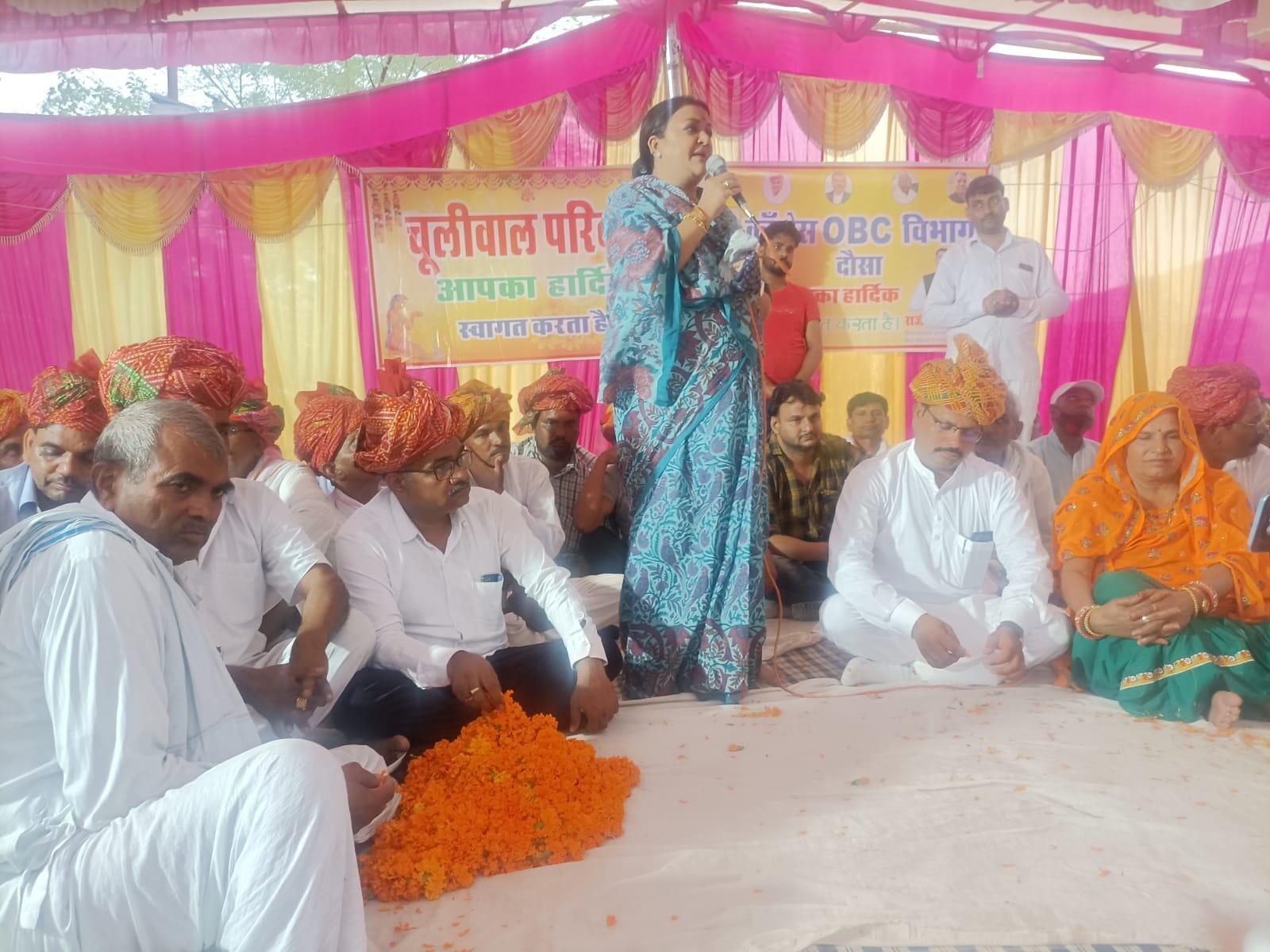 दौसा में कार्यकर्ताओं को संबोधित करती मंत्री ममता भूपेश। - Dainik Bhaskar
