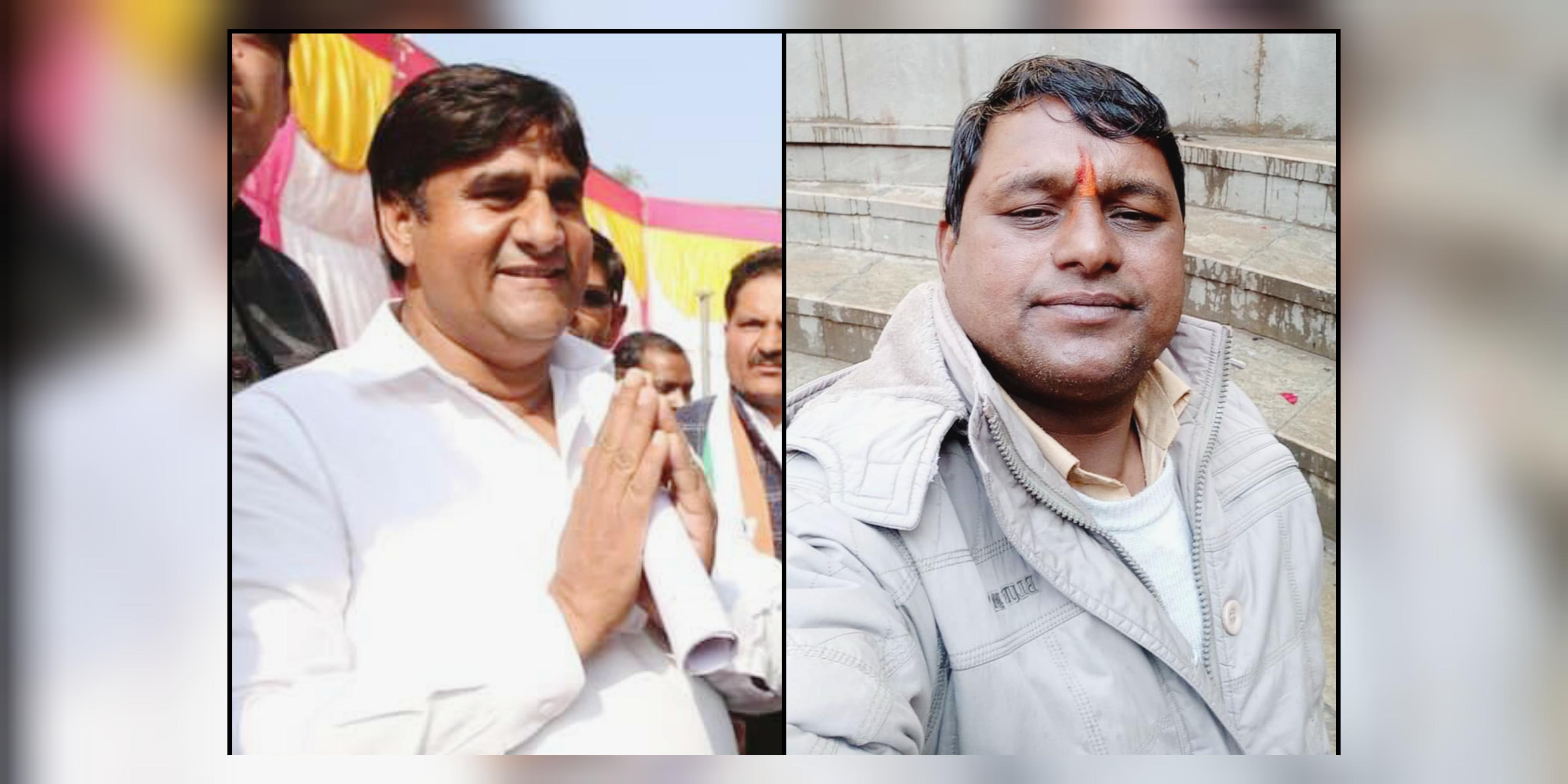 कांग्रेस के प्रदेश महासचिव विदित चौधरी और पूर्व ब्लॉक अध्यक्ष रवि भाटी पर फोन पर अश्लीलता करने का आरोप महिला नेत्री ने लगाया है। - Dainik Bhaskar