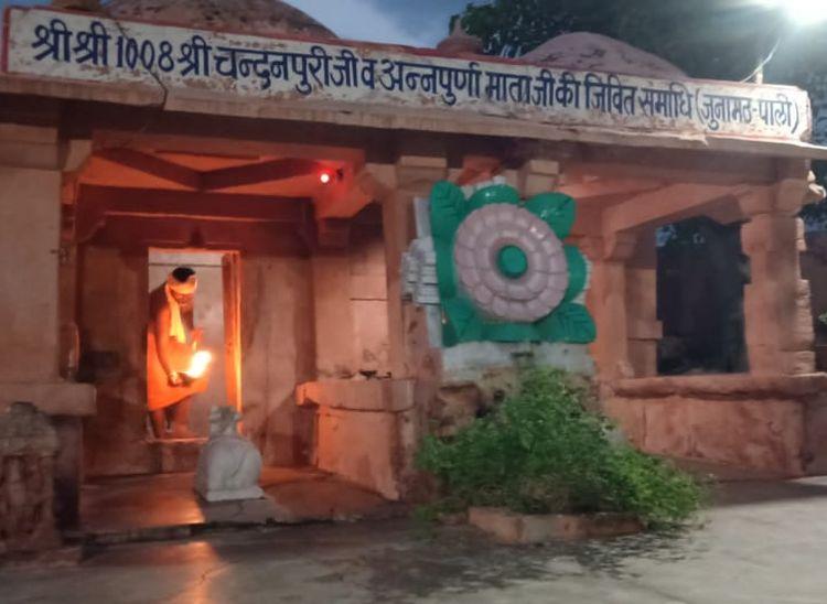 एक लाख ऊंटों का इस्तमाल हुआ इसलिए नाम पड़ा लाखोटिया,जलसंकट की स्थिति देख करीब 971 साल पहले संत चंदनपुरी ने खुदवाया था|पाली,Pali - Dainik Bhaskar