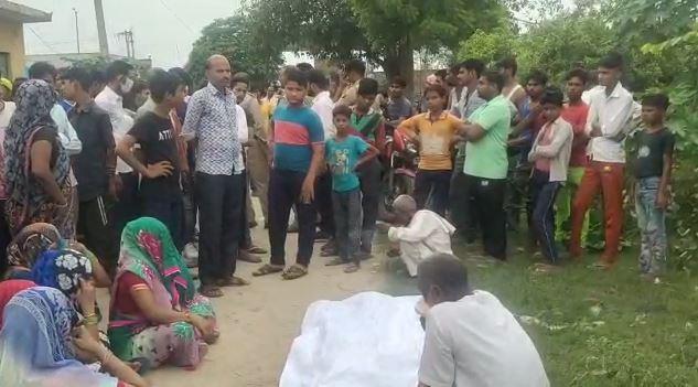 आक्रोशित परिजनों ने हंगामा कर आरोपियों की गिरफ्तारी की मांग की