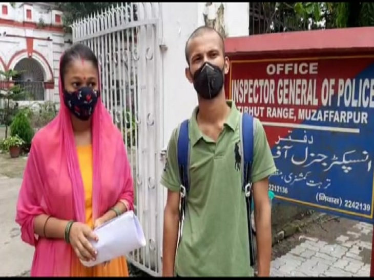 मुजफ्फरपुर में प्रेमी युगल को मिली हत्या की धमकी, आईजी से लगाई सुरक्षा की गुहार, दो प्रेमी की पीट-पीटकर हो चुकी हत्या|मुजफ्फरपुर,Muzaffarpur - Dainik Bhaskar