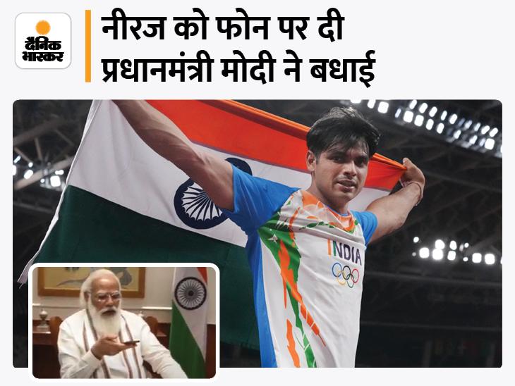 प्रधानमंत्री मोदी ने कहा- आपने पानीपत का पानी दिखा दिया, ओलिंपिक जाने से पहले ही आप मेडल के लिए कॉन्फिडेंट थे टोक्यो ओलिंपिक,Tokyo Olympics - Dainik Bhaskar
