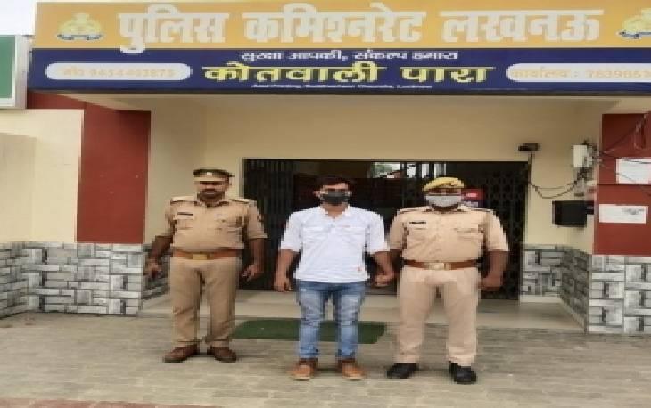 लखनऊ स्थित घर में शव बंद कर हो गया था फरार, तीन माह पहले की थी दोनों ने लव मैरिज|लखनऊ,Lucknow - Dainik Bhaskar