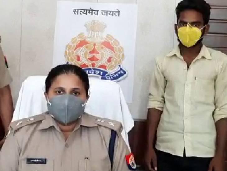 अछल्दा निवासी बाइक मैकेनिक जीत को पुलिस ने गिरफ्तार कर जेल भेज दिया है। - Dainik Bhaskar