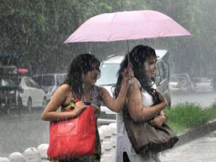 शुक्रवार को मौसम विभाग के पूर्वानुमान गलत साबित हो गया था।