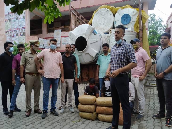 कासगंज में पुलिस ने तीन गांजा तस्करों को 16 क्विंटल गांजे के साथ गिरफ्तार किया है। - Dainik Bhaskar