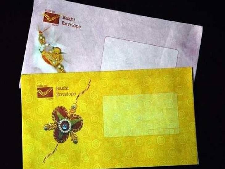 मेरठ पोस्ट ऑफिस में वाटर प्रूफ लिफाफे देने की व्यवस्था, राखी की डाक को प्राथमिकता|मेरठ,Meerut - Dainik Bhaskar