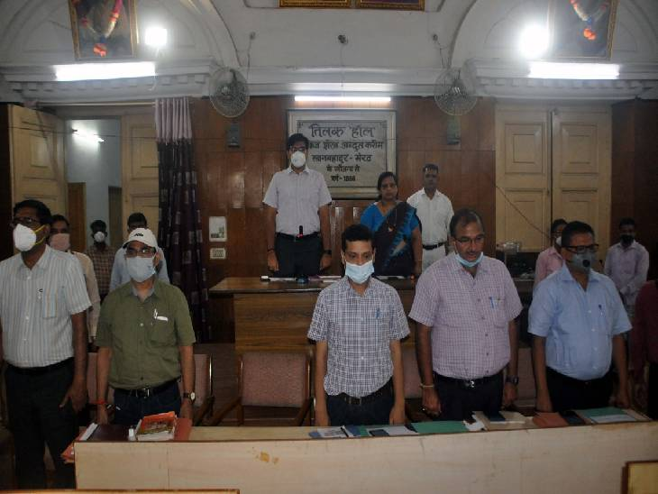 मेरठ नगर निगम कार्यकारिणी की ब - Dainik Bhaskar