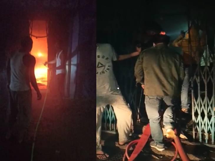 फायर ब्रिगेड के पहुंचने से पहले ग्रामीण खुद सटक लगाकर आग बुझाने में जुटे रहे।