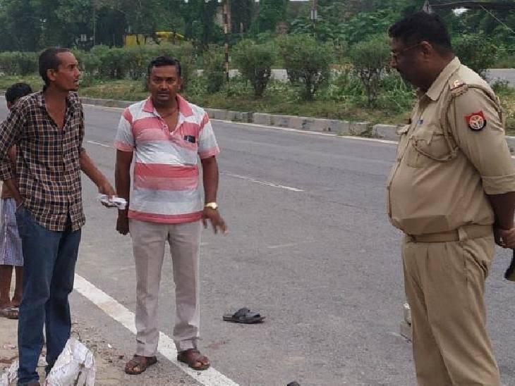 सुबह 4 बजे अयोध्या-बस्ती हाइवे पर रोड करते समय समय हादसा हो गया। - Dainik Bhaskar