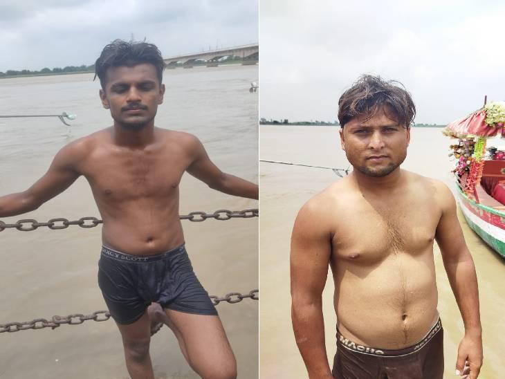 बाराबंकी और अयोध्या के बेनीगंज के रहने वाले दो युवकों को बचाया गया। - Dainik Bhaskar