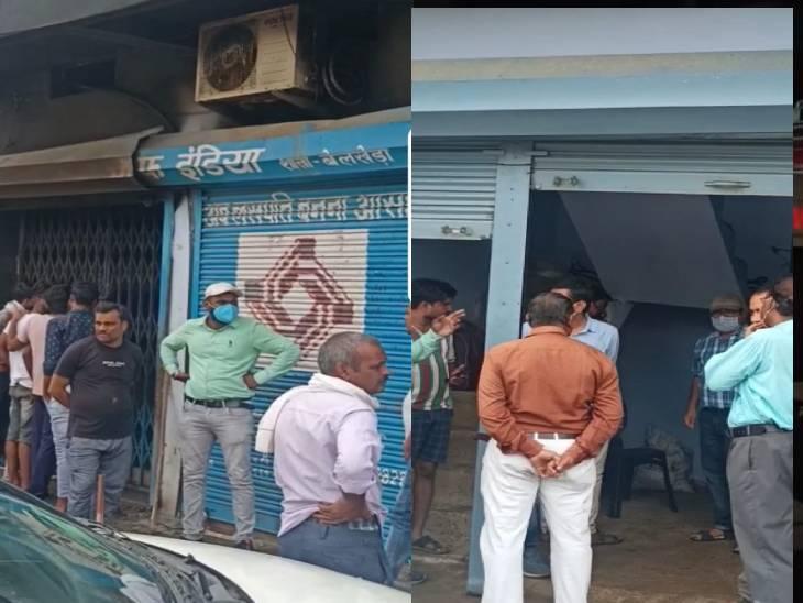 शनिवार 7 अगस्त को पहुंचे बैंक के अधिकारी और ग्रामीण।