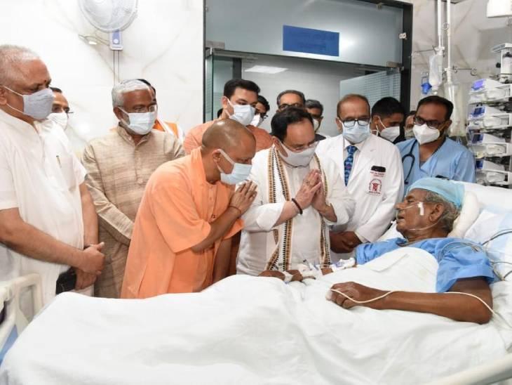 बीते 8 जुलाई को जेपी नड्डा लखनऊ पहुंचे थे। उन्होंने पूर्व सीएम कल्याण से मुलाकात की थी। कल्याण सिंह बीते 21 जून से बीमार चल रहे हैं। उनका पीजीआई में इलाज चल रहा है।