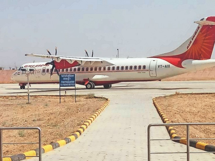 दिल्ली की रेगुलर फ्लाइट व टाइम चेंज करने से ही 3 गुना बढ़ जाएगा ट्रैफिक; एविएशन मंत्री की रिपोर्ट- बीकानेर एयरपोर्ट 3 साल में 19.24 करोड़ घाटे में|बीकानेर,Bikaner - Dainik Bhaskar