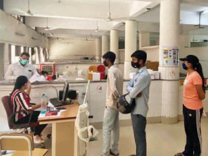 शिक्षा विभाग का स्कूलों को निर्देश-बच्चों व स्टाफ का रेंडमली टेस्ट करवाकर रिपोर्ट पोर्टल पर डालें|जालंधर,Jalandhar - Dainik Bhaskar