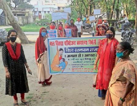 जागरूकता रैली में शामिल सीडीपीओ, सेविकाएं व अन्य। - Dainik Bhaskar