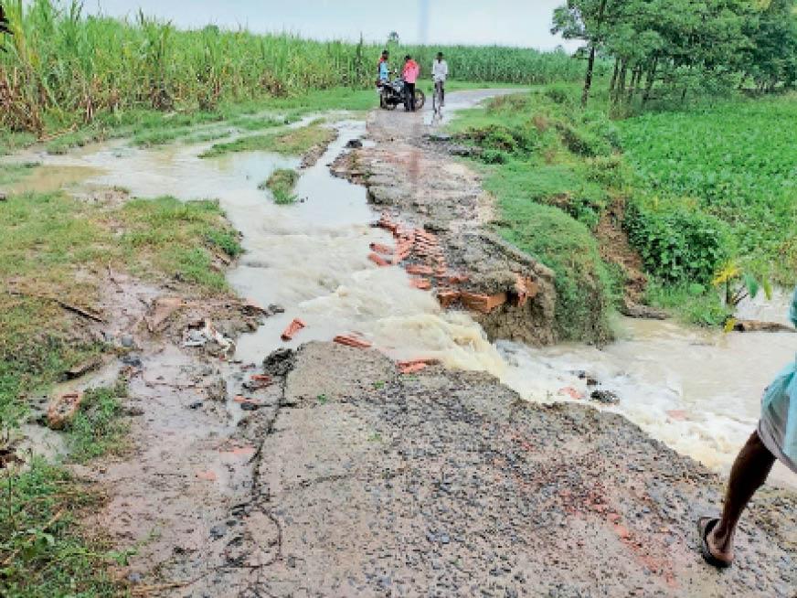 बारिश के कारण ध्वस्त होकर नाला का रूप ले चुकी है बायपास सड़क। दुर्घटना होने की बनी रहती है आशंका। - Dainik Bhaskar