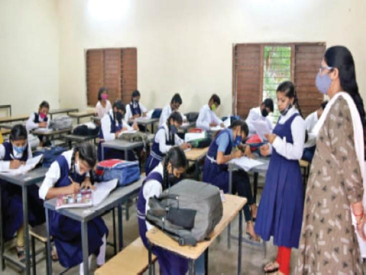 सरकारी स्कूल खुले पर बच्चे आधे भी नहीं निजी स्कूल पैरेंट्स के राजी न होने से बंद रायपुर,Raipur - Dainik Bhaskar