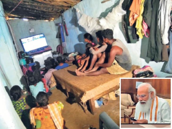 पीएम मोदी सलीमा से बोले-कमाल हॉकी खेलती हैं, मैच के बाद प्रधानमंत्री ने वीडियाे कॉल कर खिलाड़ियों का हौसला बढ़ाया रांची,Ranchi - Dainik Bhaskar