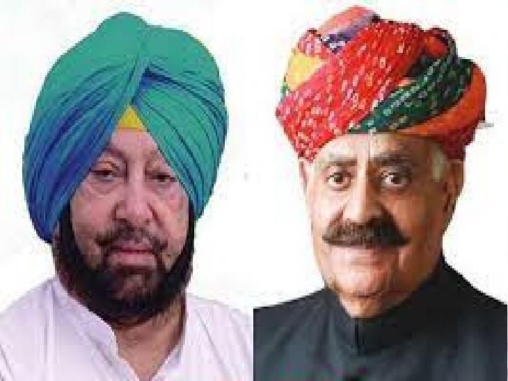 हिमाचल, हरियाणा के CM के बाद पंजाब के CM और राज्यपाल को मिली धमकी- 15 अगस्त को न करें ध्वजारोहण, वरना अपनी राजनीतिक मौत के खुद जिम्मेदार|चंडीगढ़,Chandigarh - Dainik Bhaskar