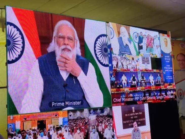 PM मोदी बोले- पहले MP से बड़े-बड़े घोटालों की खबरें आती थीं; अब यहां के शहर स्वच्छता जैसे नए कीर्तिमान गढ़ रहे|भोपाल,Bhopal - Dainik Bhaskar