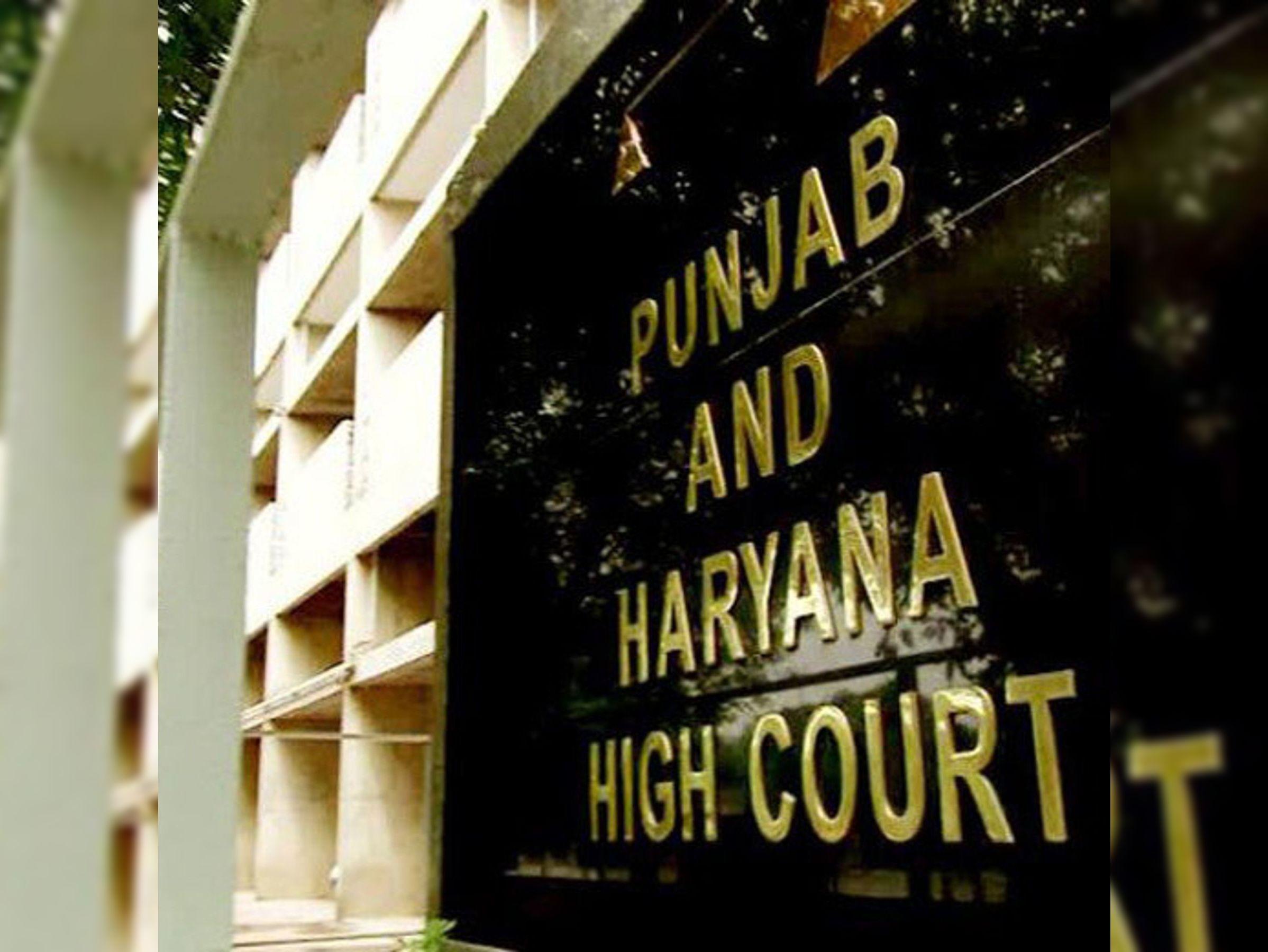 गिरफ्तारी से बचने के लिए पंजाब एंड हरियाणा हाईकोर्ट से आरोपी ने फिर मांगी अग्रिम जमानत|चंडीगढ़,Chandigarh - Dainik Bhaskar