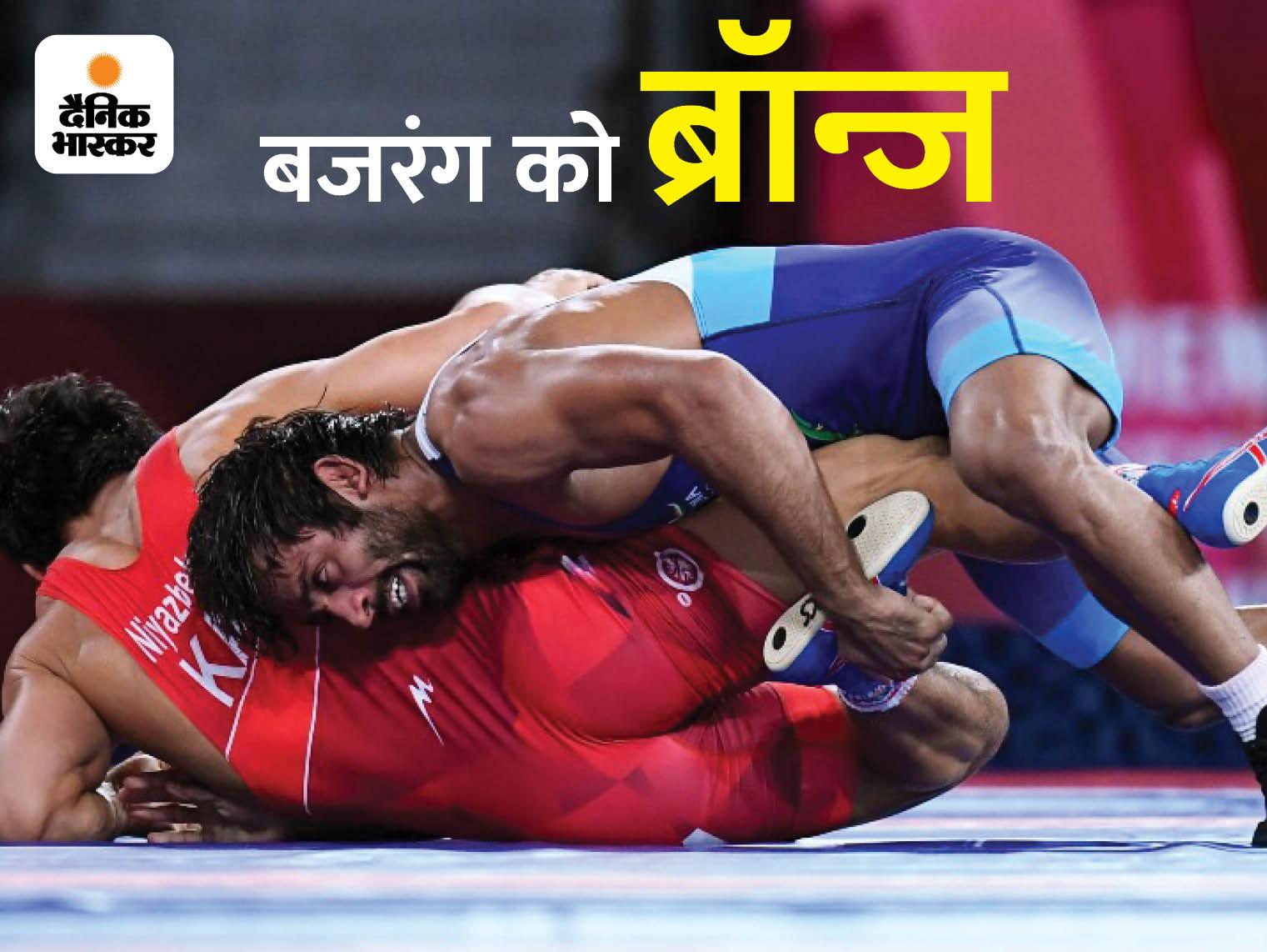 बजरंग ने कजाकिस्तान के पहलवान को 8-0 से हराकर ब्रॉन्ज मेडल जीता; भारत को छठा मेडल दिलाया|टोक्यो ओलिंपिक,Tokyo Olympics - Dainik Bhaskar