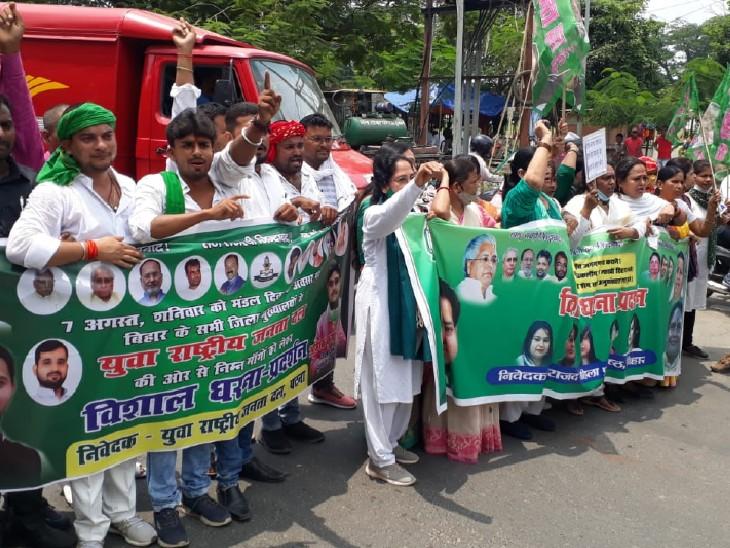 पटना में सड़क पर प्रदर्शन करते राजद कार्यकर्ता।