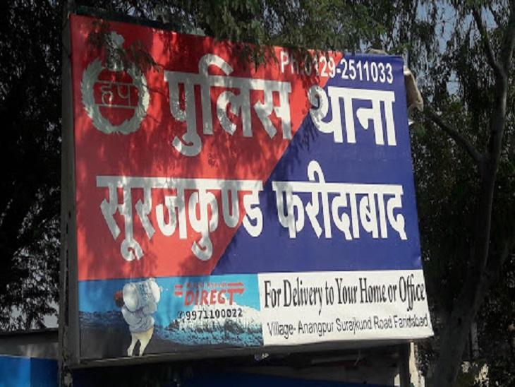वन विभाग के अधिकारी ने दर्ज कराया केस। - Dainik Bhaskar