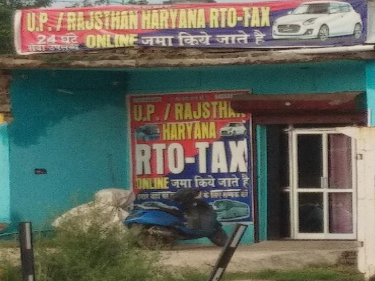 फरीदाबाद से पलवल की सीमा तक नेशनल हाईवे और बाईपास रोड पर फर्जी रसीद काटकर अपनी जेब भरने में लगे हैं। - Dainik Bhaskar