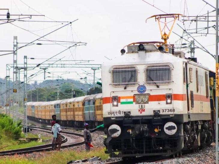 आज से पटना जंक्शन और बरौनी के लिए भी चलेगी मेमू स्पेशल, 10 अगस्त से चलेगी पाटलिपुत्र-सहरसा एक्सप्रेस और बरवाडीह पैसेंजर|बिहार,Bihar - Dainik Bhaskar