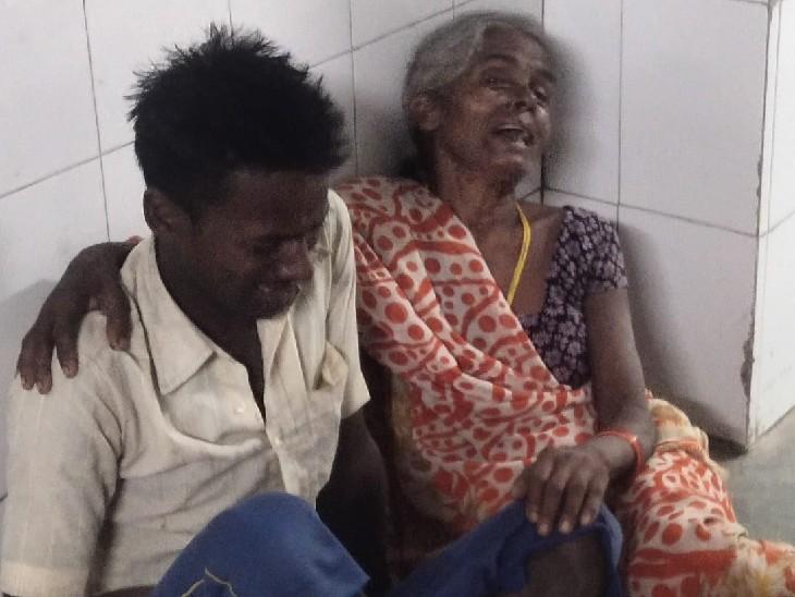 औरंगाबाद में खेत में काम करने के दौरान गिरा ठनका, दो लोगों की झुलसने से मौत; 20 साल के युवक की 1 महीने पहले हुई थी शादी|औरंगाबाद (बिहार),Aurangabad (Bihar) - Dainik Bhaskar