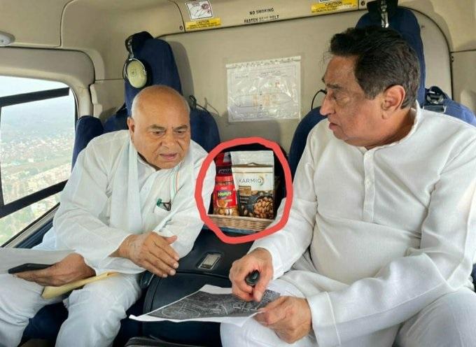 कांग्रेस ने कहा- सिलावट ड्राइ फ्रूट्स पार्टी कर रहे; BJP बोली- विदेशी हेलिकॉप्टर में कमलनाथ का देसी पर्यटन और विदेशी मेवा|ग्वालियर,Gwalior - Dainik Bhaskar