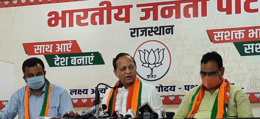 अरुण सिंह बोले- गहलोत सरकार में लूट मची हुई है, कांग्रेस में मतभेद मनभेद में बदल चुके, गहलोत बहाना बनाकर मंत्रिमंडल विस्तार टाल रहे हैं|जयपुर,Jaipur - Dainik Bhaskar