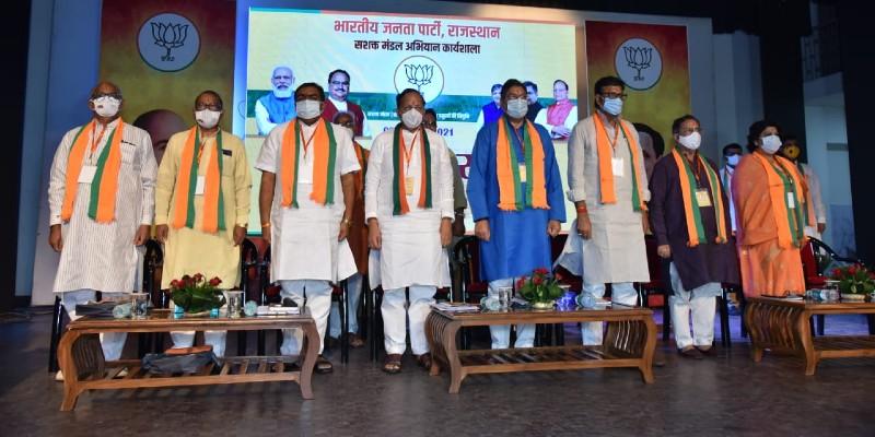 बूथ स्तर तक संगठन को मजबूत करने की कवायद, बूथ मैनेजमेंट के लिए 15 अगस्त से पन्ना प्रमुख लगाने का अभियान शुरू|जयपुर,Jaipur - Dainik Bhaskar