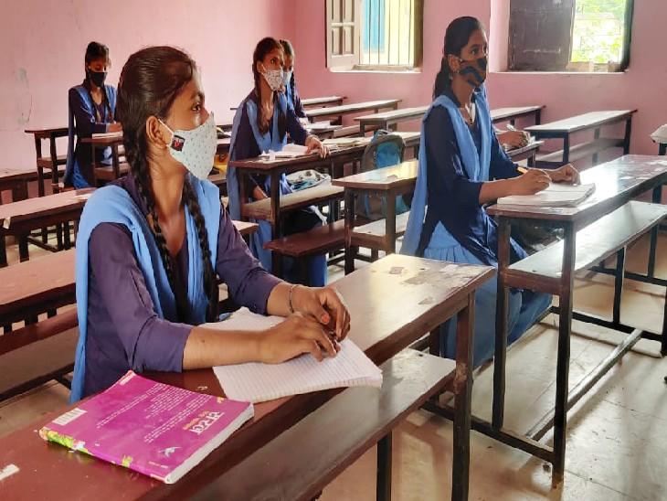 स्टूडेंट्स बोले- वैक्सीन लग गई होती तो नहीं लगता डर, सरकार को शनिवार के बजाए सोमवार से खोलना चाहिए था स्कूल|पटना,Patna - Dainik Bhaskar