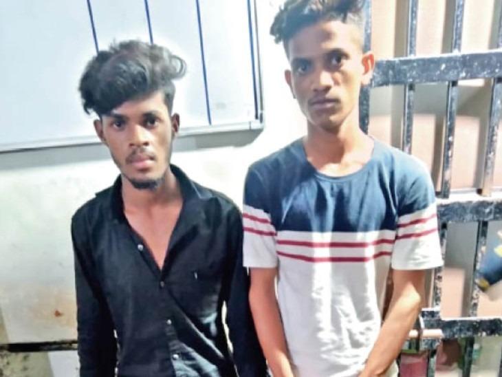 आरोपियों ने सोशल मीडिया पर 15 साल की लड़की से दोस्ती की, फिर करने लगे ज्यादती; दोनों गिरफ्तार|इंदौर,Indore - Dainik Bhaskar