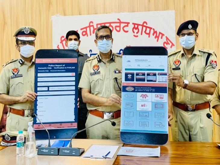 ऐप लॉन्च करते डीजीपी दिनकर गुप्ता। - Dainik Bhaskar
