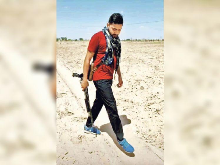 हथियारों का शौकीन पाबूराम इस बार पुलिस पर दो राउंड फायर करने के बावजूद पकड़ा गया। - Dainik Bhaskar