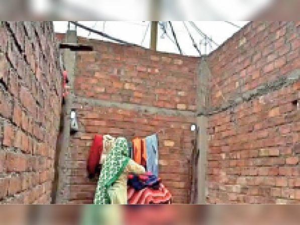 इस तरह छत तक भवन निर्माण करने वाले हितग्राहियों को मिलेगी दूसरी किस्त की राशि। मकानों के निर्माण अब पूरे हो सकेंगे। - Dainik Bhaskar