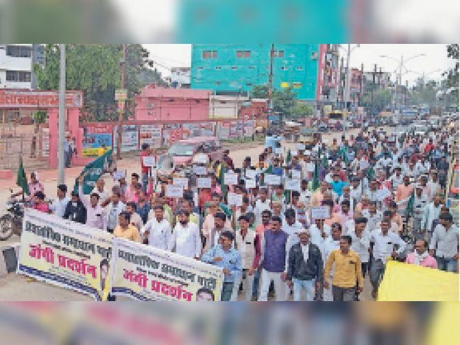 प्रजातांत्रिक समाधान पार्टी ने किया प्रदर्शन। - Dainik Bhaskar